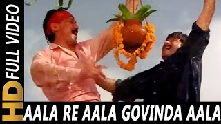 Aala Re Aala Govinda Aala | Anuradha Paudwal, Amit Kumar | Kala Bazaar 1989 Songs | Anil Kapoor