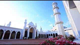 Documentary Masjid Aqsa