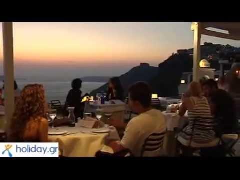 Archipelagos Restaurant Fira Santorini