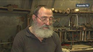 видео Кузнечное производство - от ремесла к искусству - Кузнецы и кузницы