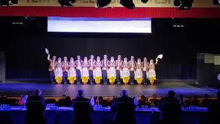 THOF 2018-2019 Türkiye Finali Adana Turizm Folklor GSK ATFOGDER Adana Yöresi