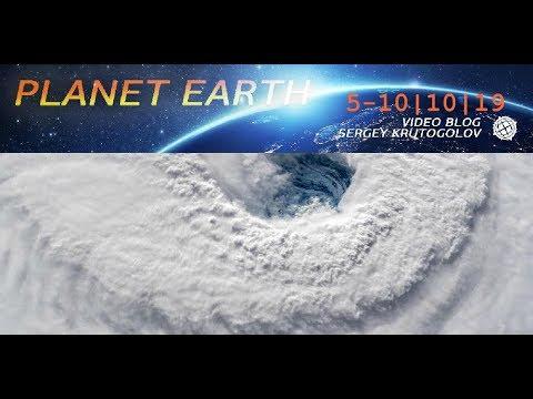 Супер тайфун «Hagibis»