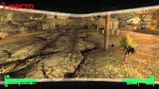 5 лучших модов для Fallout New Vegas 1 часть