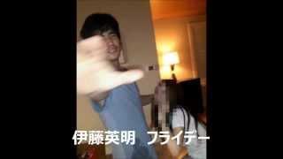 説明 今人気のYOUTUBE動画を集めて見ました!! 宮根誠司が梅沢富美男に...