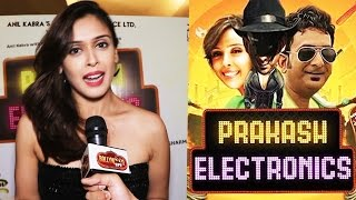 Prakash Electronics Movie | Hrishitha Bhatt