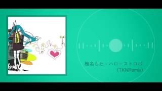 original 椎名もた(ぽわぽわP)→ www.nicovideo.jp/watch/nm12707292 p...