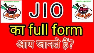 Jio Full form | Jio ka Full Form kya hai?