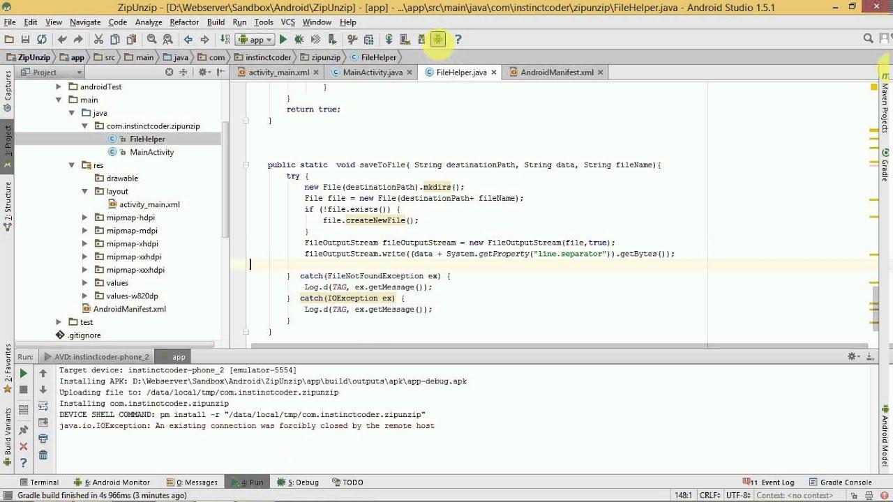 How To zip/unzip File In Android Studio?