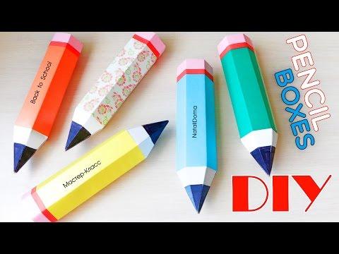 Как сделать большой карандаш из картона своими руками
