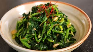 Spinach side dish (Sigeumchi-namul: 시금치나물) thumbnail