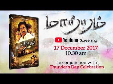 download Maatram Movie (Apostle N Suppaya)