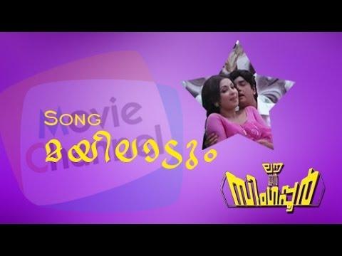 MAYILADUM | LOVE IN SINGAPORE | Old Malayalam Movie Video Song | Prem Nazir | Kj Yesudas