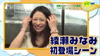 この番組は人気AV女優の自宅に松本和彦が突撃訪問し、「手料理をごちそ...
