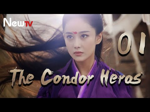 【Eng Sub】The Condor Heroes 01丨The Romance Of The Condor Heroes (Version 2014)