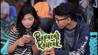Dendang Saluang Minang 2018 Jacky - Bapacar Rancak
