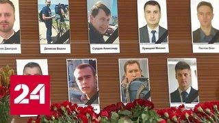Крушение Ту-154: телевизионная семья потеряла 9 человек