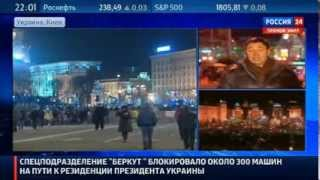 Манифестанты в Киеве начали штурм здания администрации президента