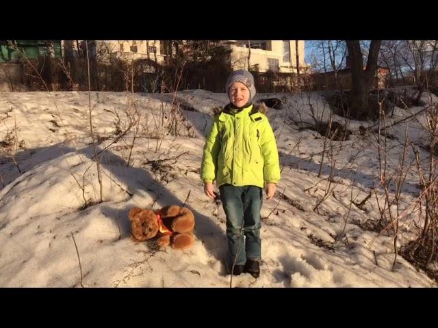 Изображение предпросмотра прочтения – СергейЖихарев читает произведение «Медведь» Г.А.Ладонщикова