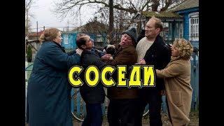 Соседи 2018 Комедийный сериал анонс