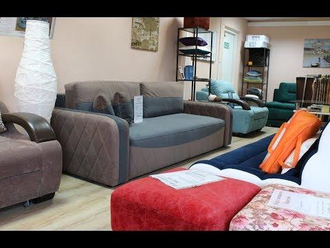 Диваны, кресла, пуфы в мебельном салоне фабрики  Ваш Стиль Щелково