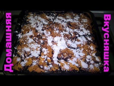 Песочный пирог с клубникой пошаговый фото рецепт