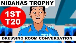 1st T20 || India vs Sri Lanka || Nidahas Trophy