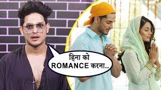 Priyank Sharma ने Hina Khan संग Raanjhana में Romance & Aastha Gill संग Saara India पर की बात