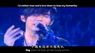 Jay Chou 周杰伦 - Face the World 献世 English & Romanization Subs Karaoke Mp3