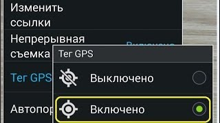 видео Отправка SMS в HTC