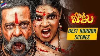 Bottu Movie BEST HORROR Scenes | Namitha | Bharath | 2019 Latest Telugu Horror Movies