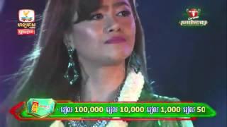 Hang Meas HDTV Carabao Tour Concert Koh Pich 03 April 2016 - Saob - Aok Sokunkanha Sereymon