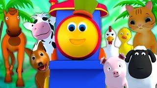 بوب القطار   زيارة مزرعة   Animal Sound   Bob Train Farm Visit