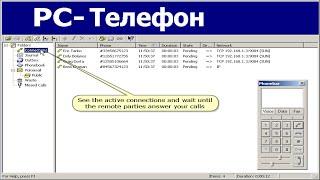 Конферентни разговори с PC-Телефон софтуер през интернет - видео ревю(Провеждане на евтини конферентни разговори през интернет с PC-Телефон VoIP софтуер. Aудио конференция през..., 2015-02-04T13:22:02.000Z)
