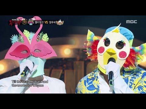 [King of masked singer] 복면가왕 – 'flamingo' VS 'parrot' 1round – Always 20170806