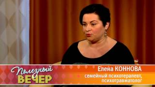 Развод в семье  - травма для ребёнка. Семейный психолог Елена Коннова.(, 2015-12-10T19:51:17.000Z)