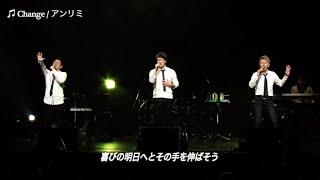 Change / [ アンリミ ] Unlimited tone ワンマンLIVE@なんばハッチ thumbnail
