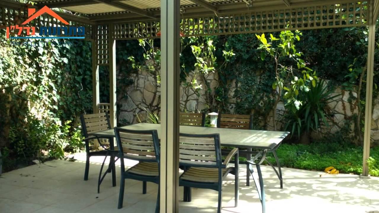 סנסציוני למכירה בית פרטי בדניה בחיפה - YouTube RH-69