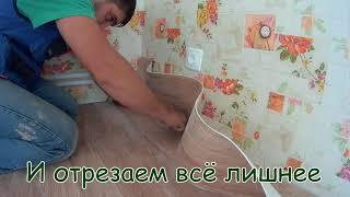 видео Как правильно постелить линолеум
