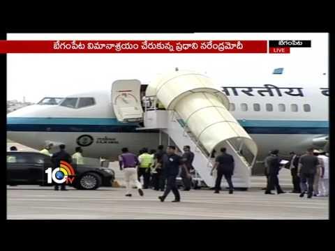 PM Modi Arrived To Hyderabad At Begumpet Airport   Modi Medak Tour   Gajwel   Telangana   10TV