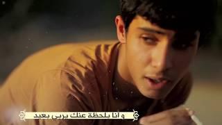 حسافة بزماني||عادل الهدار | علي يوسف