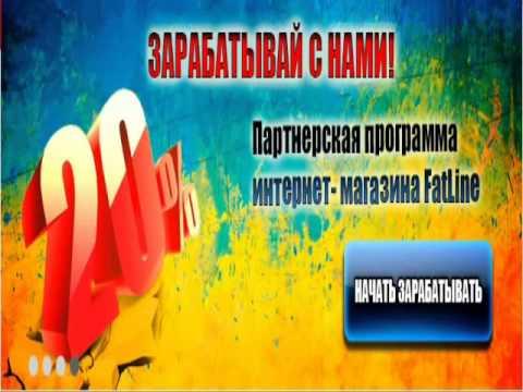 Футболки на заказ с надписями и приколами:  http://www.fatline.com.ua/#9550
