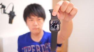 Apple Watch Series 4買ったんだけど、めっちゃいいじゃん!!!