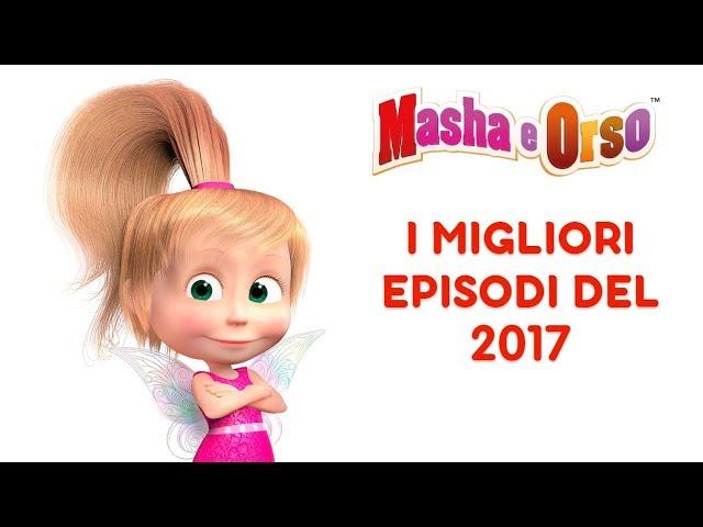 Masha e Orso - I Migliori Episodi Del 2017