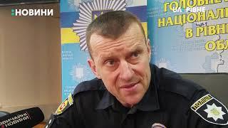 На РІвненщині затримали виконавців та замовника вбивства у Старому Селі, - поліція