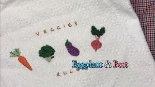 [프랑스자수] Eggplant & Beet em…