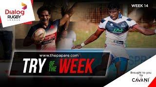 Cavani Try of the Week – Week 14 Dialog Rugby League 2017/18