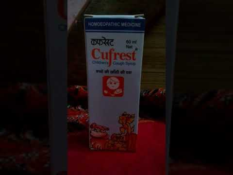 CUFREST ,Children's cough syrupll  by  BHARAT HOMEOPATHY STORE