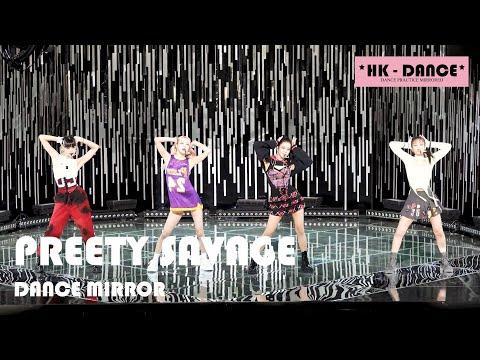 BLACKPINK - Pretty Savage / FanCam - Dance Mirror
