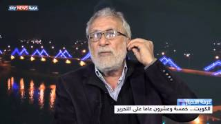 الكويت.. 25 عاما على التحرير