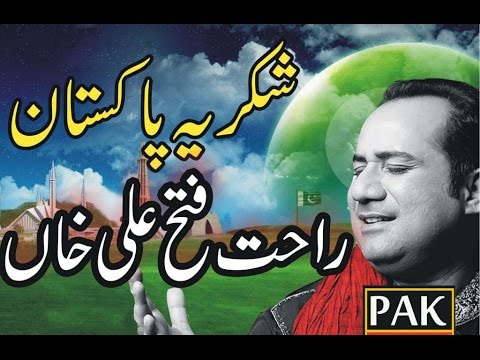 Shukriya PAKISTAN Song by Rahat Fateh Ali 2016 HD